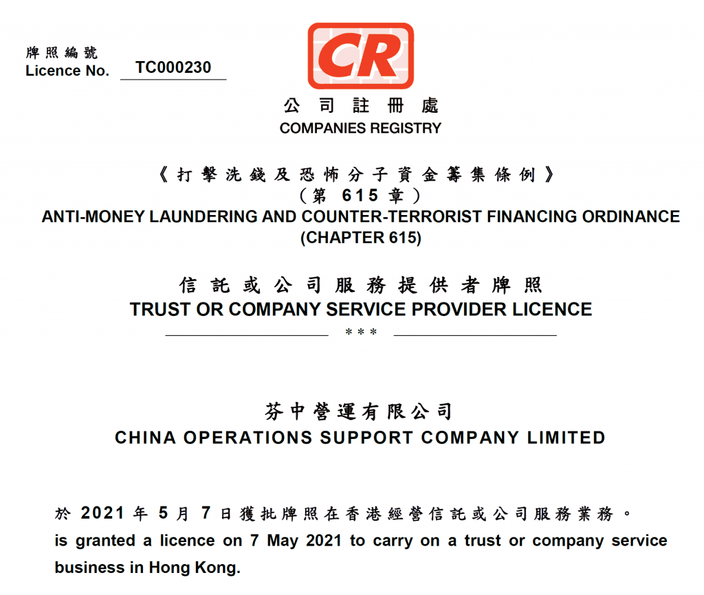 TCSP licensee China Operations Support Co Ltd